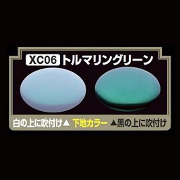 GSIクレオス XC06 Mr.クリスタルカラー トルマリングリーン