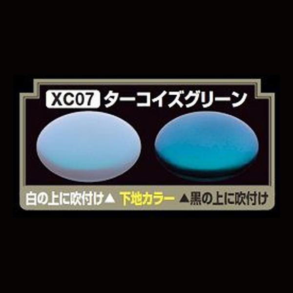 GSIクレオス XC07 Mr.クリスタルカラー ターコイズグリーン