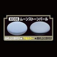 GSIクレオス XC08 Mr.クリスタルカラー ムーンストーンパール 公式画像1