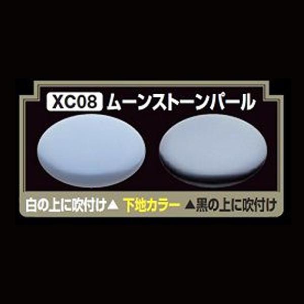 GSIクレオス XC08 Mr.クリスタルカラー ムーンストーンパール