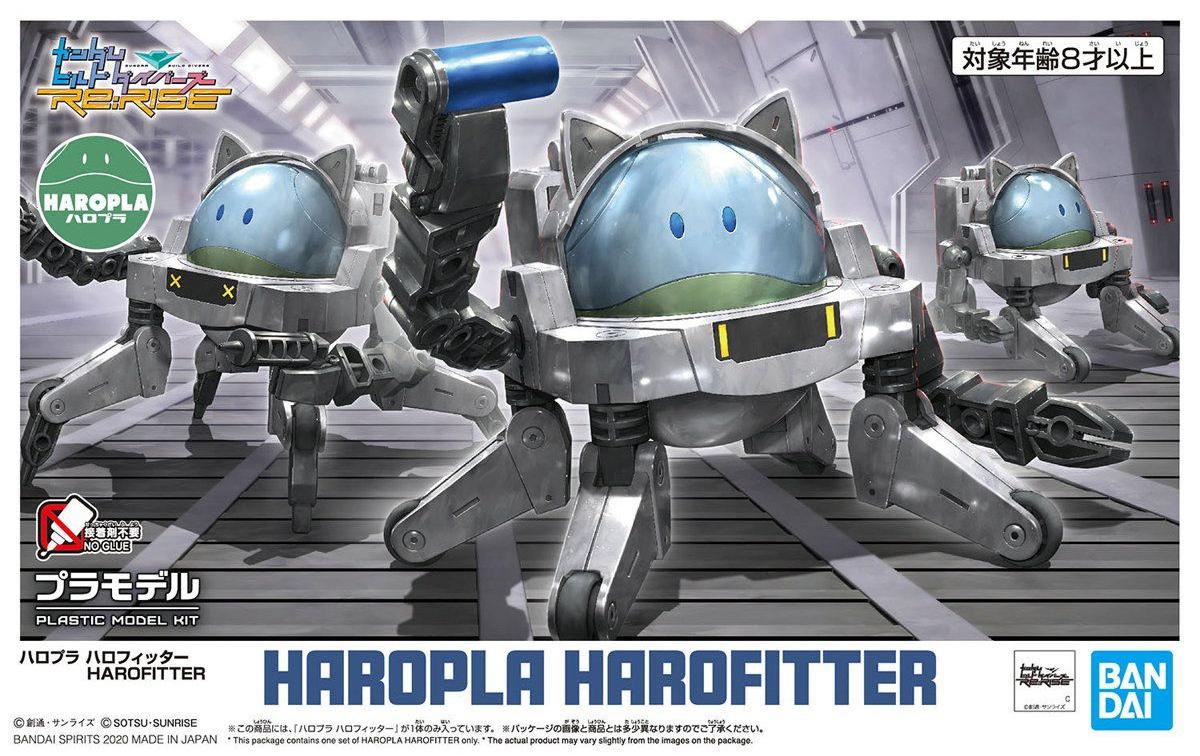 ハロプラ ハロフィッター 5060423 4573102604231