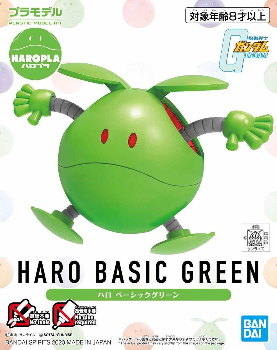ハロプラ 012 ハロ ベーシックグリーン