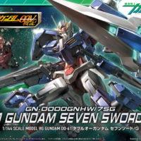 HG 1/144 GN-0000GNHW/7SG ダブルオーガンダム セブンソード/G [00 Gundam Seven Sword/G] パッケージ