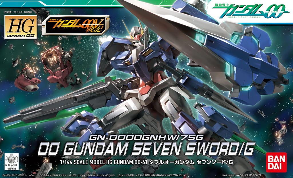 HG 1/144 GN-0000GNHW/7SG ダブルオーガンダム セブンソード/G [00 Gundam Seven Sword/G] 0161935 5057935 4573102579355