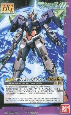 HG 1/144 GN-0000 ダブルオーガンダム スペシャルプラモデル