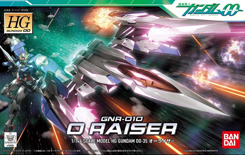 HG 1/144 GNR-010 オーライザー [0 Raiser]
