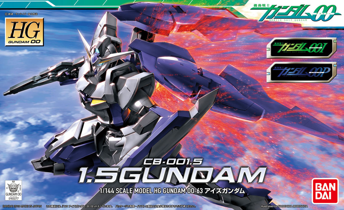 HG 1/144 CB-001.5 アイズガンダム [1.5 Gundam] 0163277 5060653 4573102606532