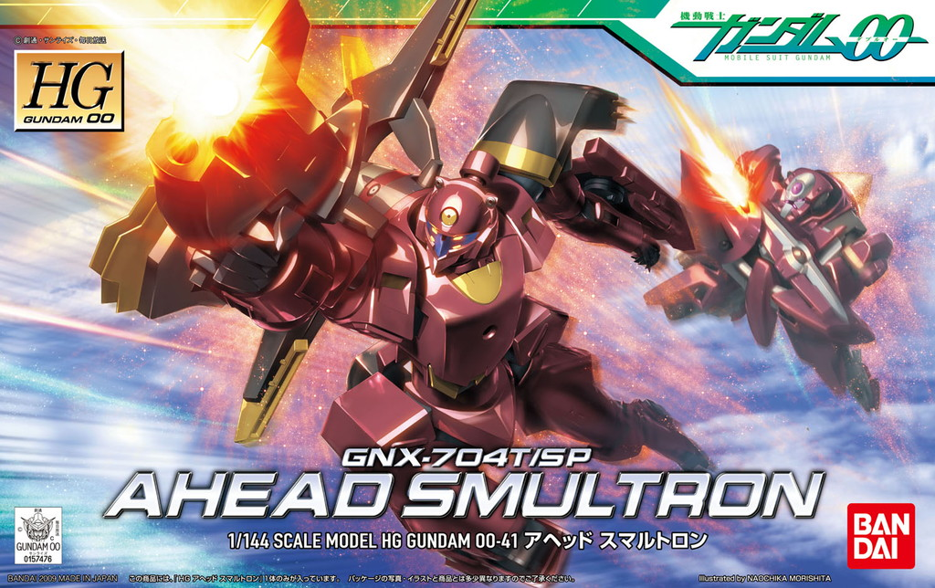 HG 1/144 GNX-704T/SP アヘッド スマルトロン [Ahead Smultron]