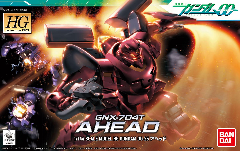 HG 1/144 GNX-704T アヘッド [Ahead]
