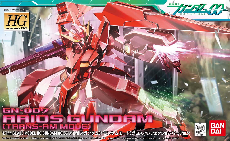 HG 1/144 GN-007 アリオスガンダム(トランザムモード)グロスインジェクションバージョン [Arios Gundam Trans-Am Mode]