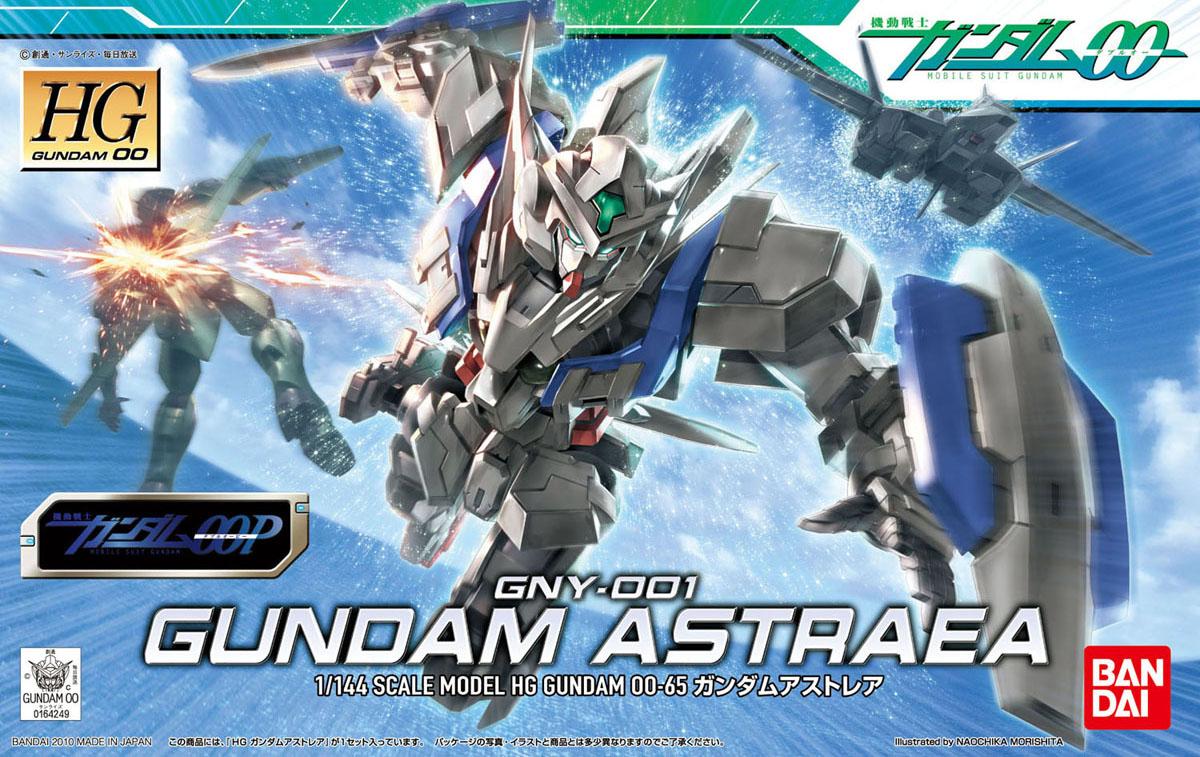 HG 1/144 GNY-001 ガンダムアストレア [Gundam Astraea]