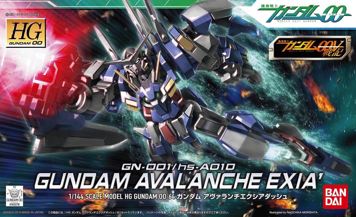 HG 1/144 GN-001/hs-A01D ガンダム アヴァランチエクシアダッシュ [Gundam Avalanche Exia`]