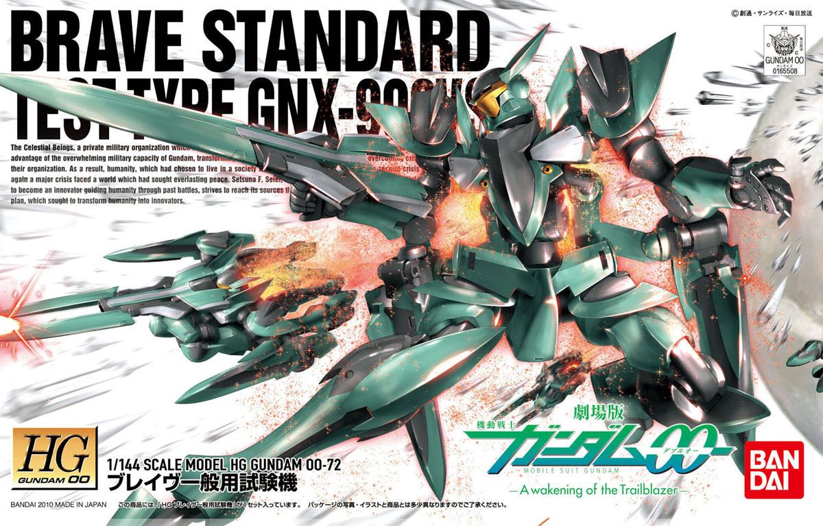 HG 1/144 GNX-903VS ブレイヴ一般用試験機 [Brave (Standard Test Type)]