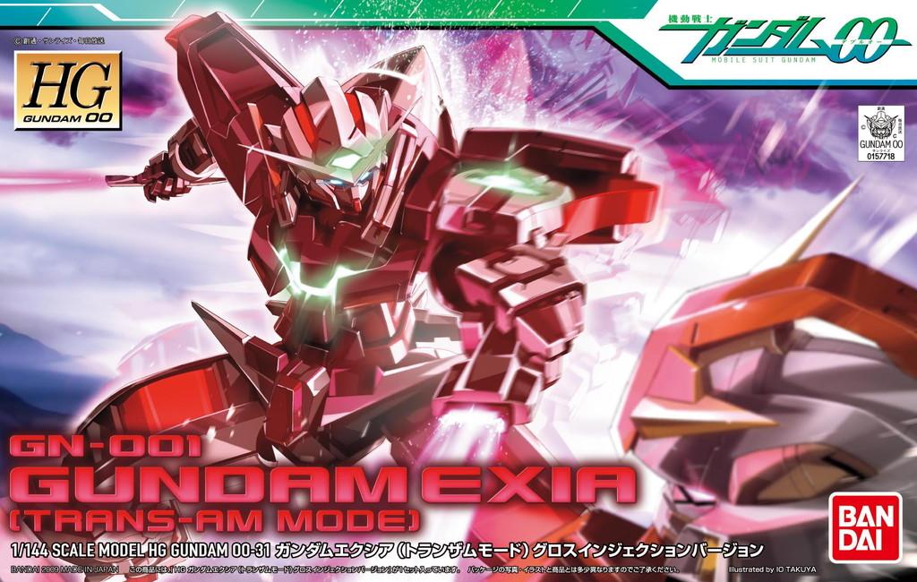 HG 1/144 GN-001 ガンダムエクシア(トランザムモード)グロスインジェクションバージョン [Gundam Exia Trans-Am Mode]