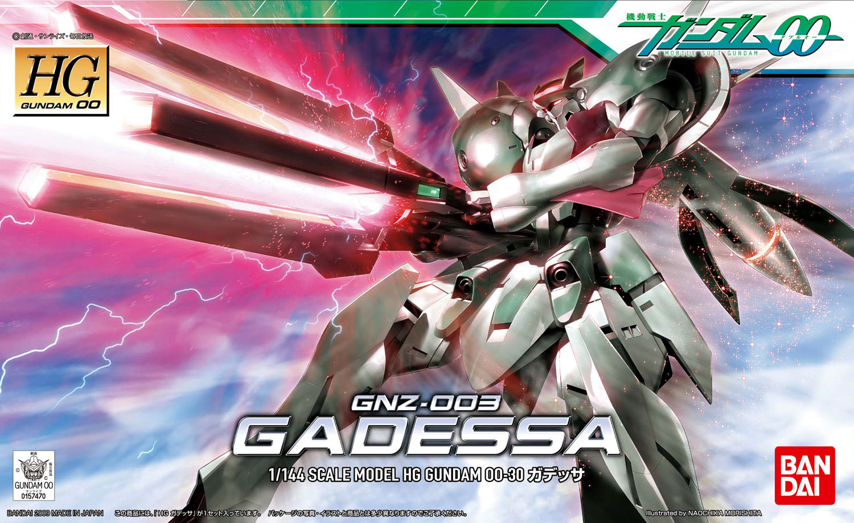 HG 1/144 GNZ-003 ガデッサ [Gadessa]