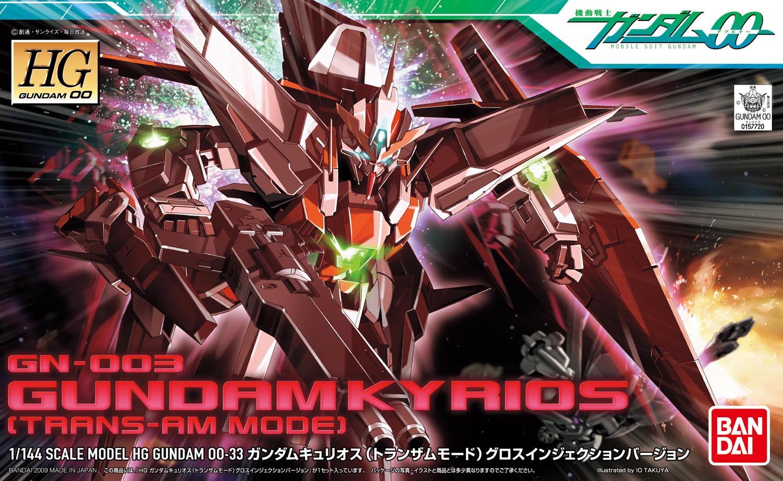 HG 1/144 GN-003 ガンダムキュリオス(トランザムモード)グロスインジェクションバージョン [Gundam Kyrios Trans-Am Mode]