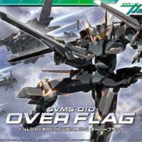 HG 1/144 SVMS-01O オーバーフラッグ [Over Flag] パッケージ