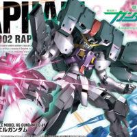 HG 1/144 CB-002 ラファエルガンダム [Raphael Gundam] パッケージ