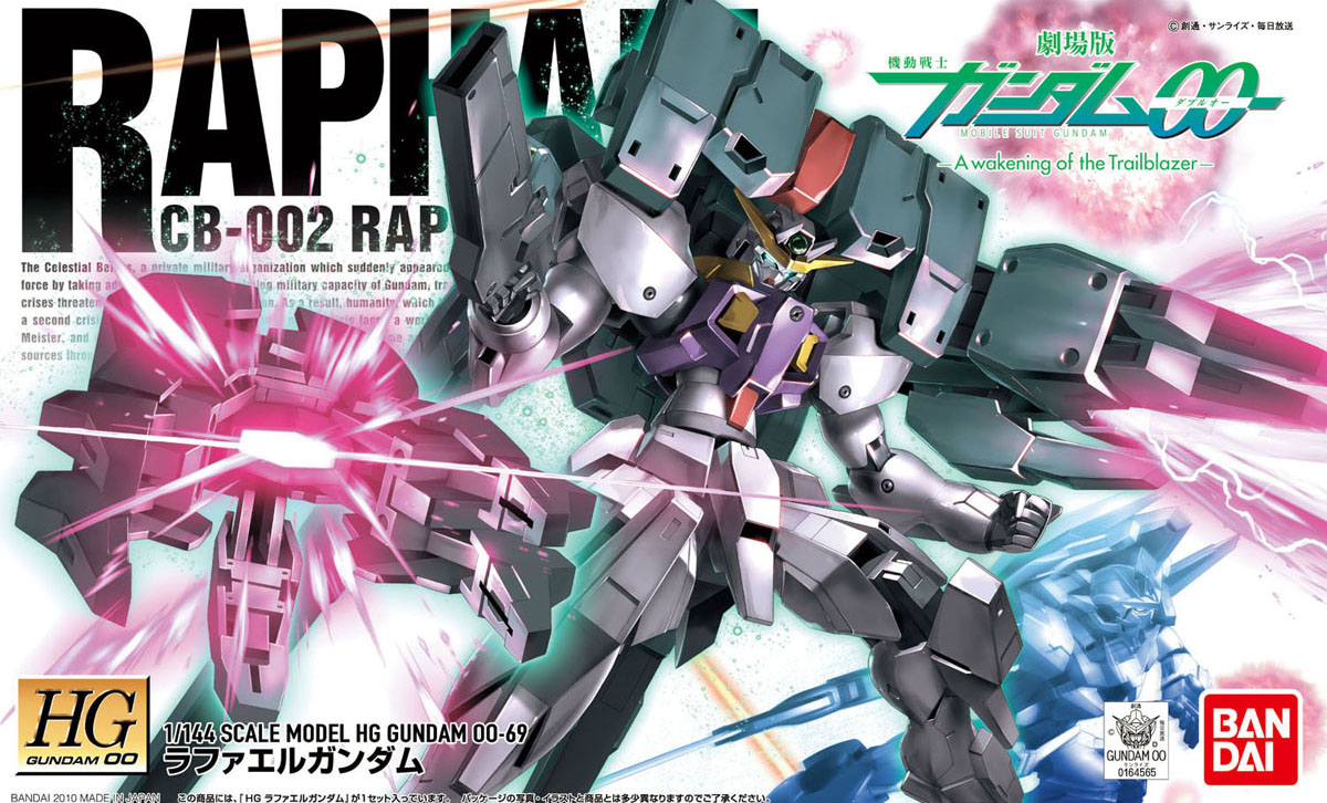 HG 1/144 CB-002 ラファエルガンダム [Raphael Gundam] 0164565 5060655 4573102606556 4543112645654