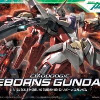 HG 1/144 CB-0000G/C リボーンズガンダム [Reborns Gundam] パッケージ