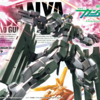 HG 1/144 GN-010 ガンダムサバーニャ [Gundam Zabanya] パッケージ