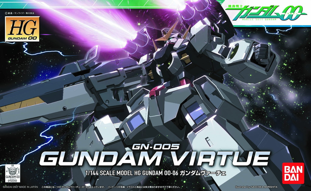 HG 006 1/144 GN-005 ガンダムヴァーチェ [Gundam Virtue] 0152242 5059144 4573102591449