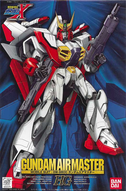 HG 1/100 GW-9800 ガンダムエアマスター [Gundam Airmaster] 4902425532752