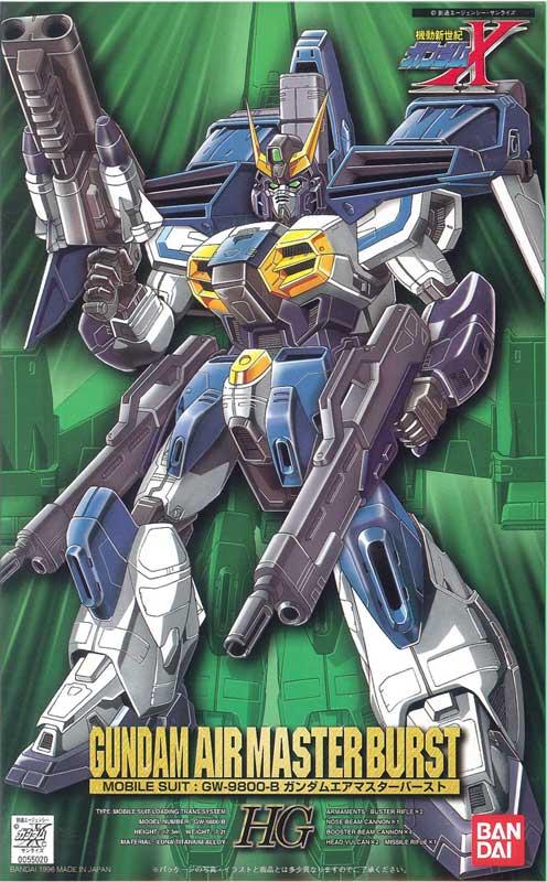 HG 1/100 GW-9800-B ガンダムエアマスターバースト [Gundam Airmaster Burst] 4902425550206