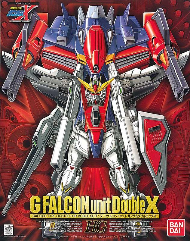 HG 1/100 ジーファルコンユニットガンダムダブルエックス [G-Falcon Unit Double X] 0055021 4902425550213