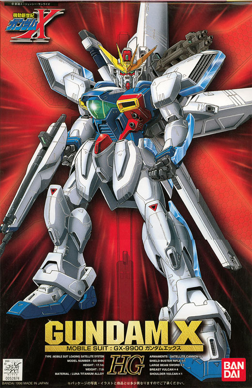 HG 1/100 GX-9900 ガンダムエックス [Gundam X] 4902425526744 0052674