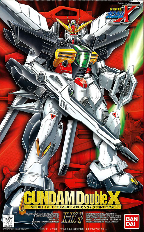 HG 1/100 GX-9901-DX ガンダムダブルエックス [Gundam Double X] 0055012 4902425550121
