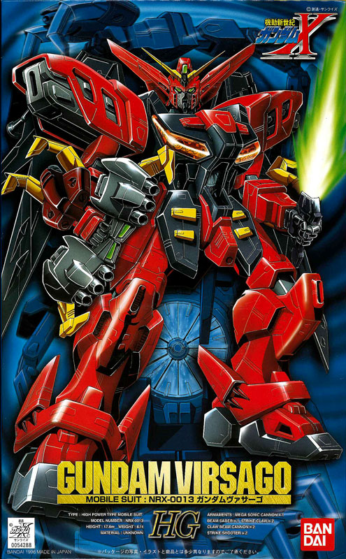 HG 1/100 NRX-0013 ガンダムヴァサーゴ [Gundam Virsago] 0054288 4902425542881