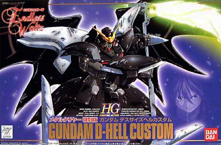 HG 1/144 XXXG-01D2 ガンダムデスサイズヘルカスタム メタルクリヤー特別版 [Gundam D-Hell Custom Metal Clear Special Edition]