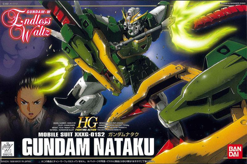 HG 1/144 XXXG-01S2 ガンダムナタク[Gundam Nataku]