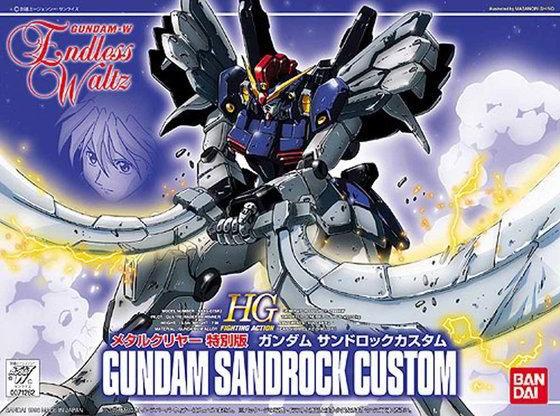 HG 1/144 XXXG-01SR2 ガンダムサンドロックカスタム メタルクリヤー特別版 [Gundam Sandrock Custom Metal Clear Special Edition]