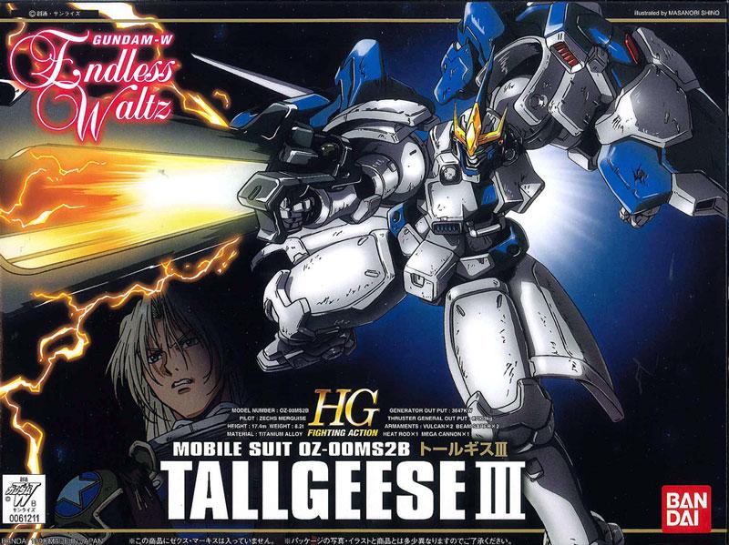 HG 1/144 OZ-00MS2B トールギスIII [Tallgeese III]
