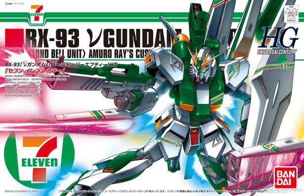 HGUC 1/144 RX-93 νガンダム Ver.GFT セブン-イレブン カラー