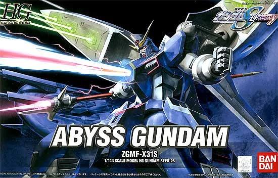HG 1/144 ZGMF-X31S アビスガンダム [Abyss Gundam] パッケージアート