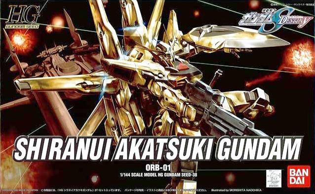 HG 1/144 ORB-01 シラヌイアカツキガンダム [Akatsuki Shiranui Weapon pack]