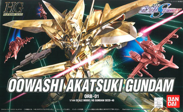 HG 1/144 ORB-01 オオワシアカツキガンダム [Akatsuki Owashi Weapon pack] 5060365 4573102603654 0141910 4543112419101