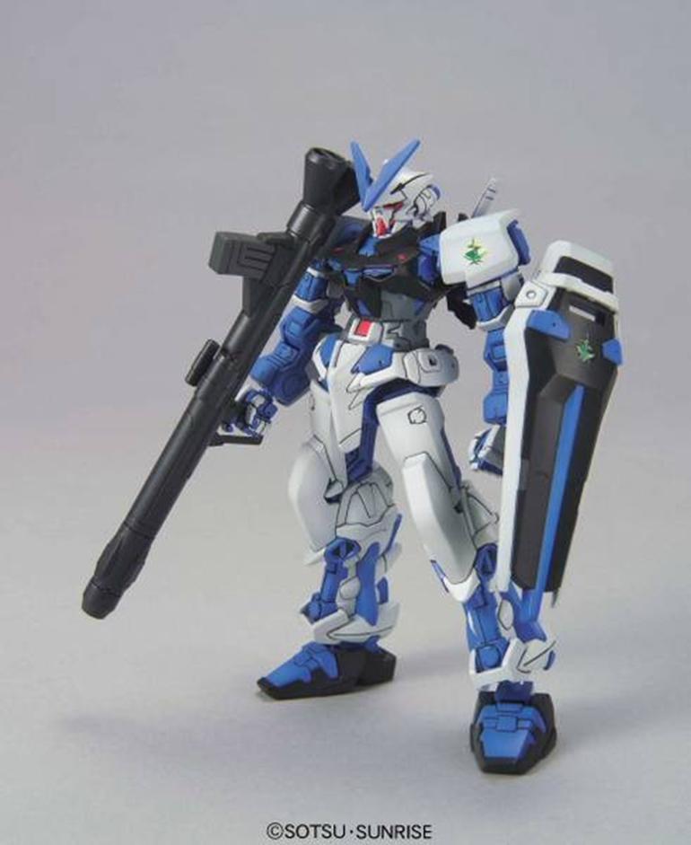 HG 1/144 MBF-P03 ガンダムアストレイ ブルーフレーム [Gundam Astray Blue Frame] 4543112241207 5060358 0124120