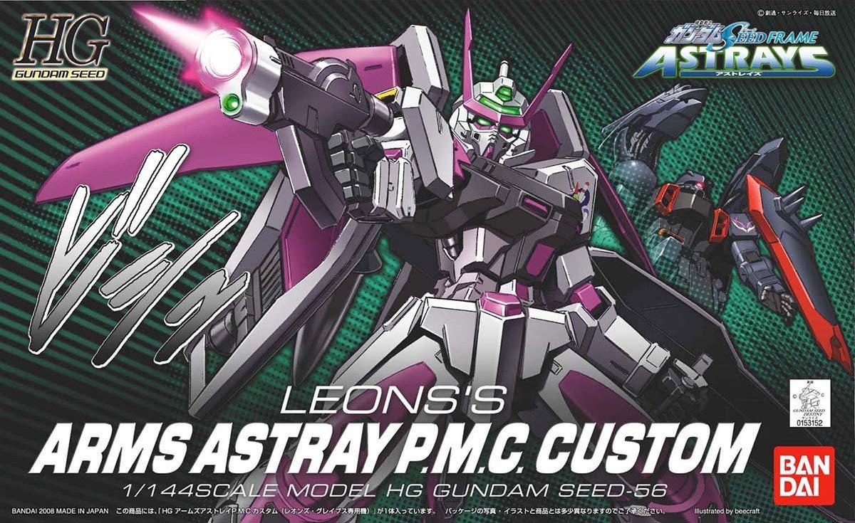 HG 1/144 PMC-1L アームズアストレイ PMCカスタム(レオンズ・グレイブス専用機) [Arms Astray PMC Custom]