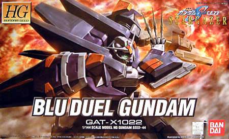 HG 1/144 GAT-X1022 ブルデュエルガンダム [Blu Duel Gundam] パッケージアート