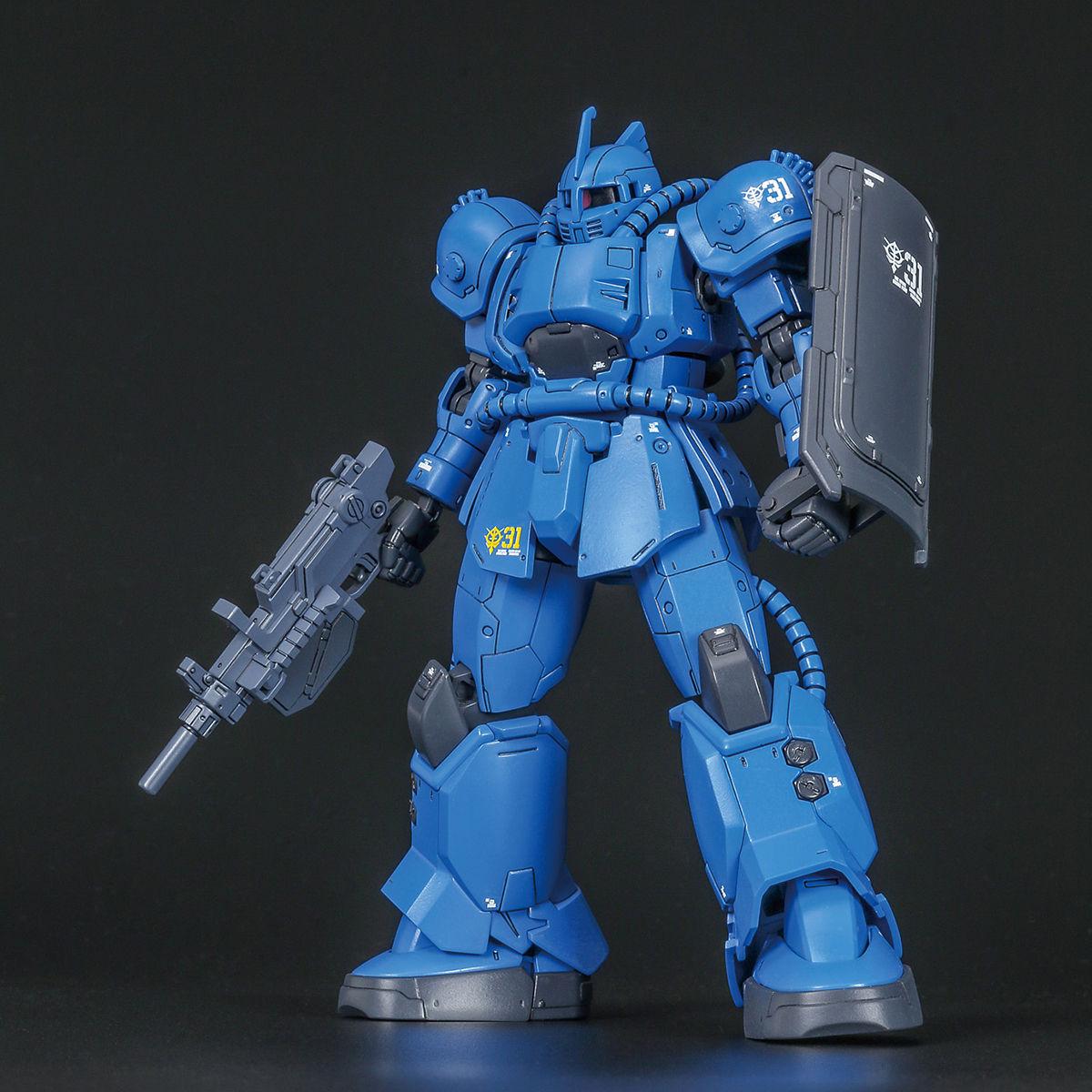 HG 1/144 MS-04 ブグ(ランバ・ラル機) [Bugu (Ramba Ral Custom)] 0210504 5057735 4549660105046 4573102577351