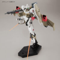 HG 1/144 CAMS-02 カットシー 公式画像3