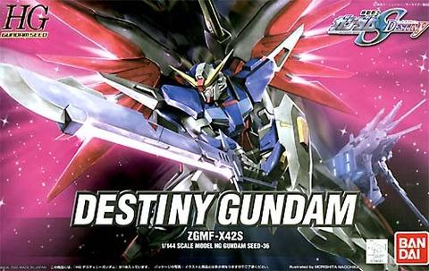 HG 1/144 ZGMF-X42S デスティニーガンダム [Destiny Gundam] パッケージアート