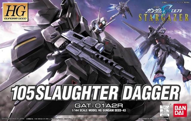HG 1/144 GAT-01A1 105スローターダガー [Slaughter Dagger] パッケージアート