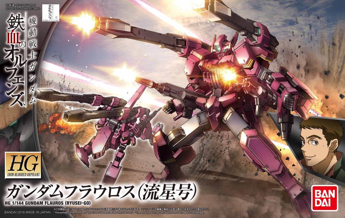 HG 1/144 ASW-G-64 ガンダムフラウロス(流星号) [Gundam Flauros (Ryusei-Go)] 5055449 4573102554499 0212192 4549660121923