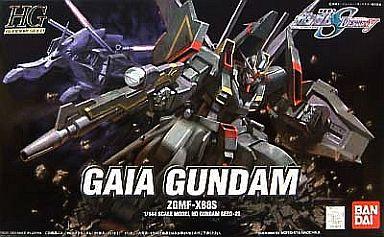 HG 1/144 ZGMF-X88S ガイアガンダム [Gaia Gundam]