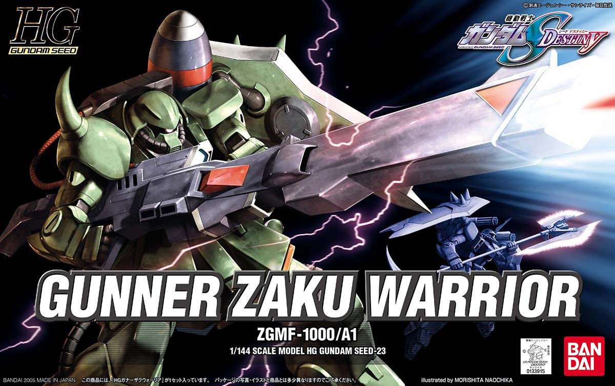 HG 1/144 ZGMF-1000/A1 ガナーザクウォーリア [Gunner ZAKU Warrior] 4543112339157